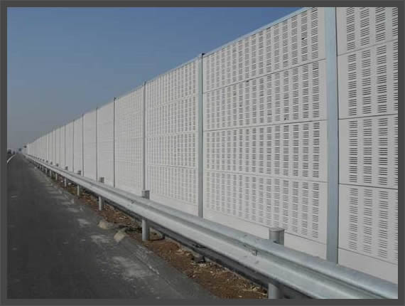 Perforated metal galvanized steel city construction noise for Best sound barrier insulation