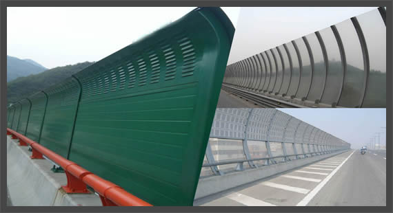 Aluminum Profile Highway Noise Barrier: Perforated Metal Plates and