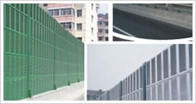 Sound Barrier Security Fencing System
